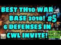 BEST TH10 WAR BASE 2018! #5 POST UPDATE, WHF CLASH OF CLANS
