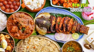 New Year Special Non Veg Thali ||Fish fry, Bagara rice, chicken curry, Egg Fry Gobi 65 ||Vismai food