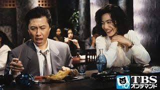 平凡な家庭に育った令子(今井美樹)は、一流商社に勤務するOL。恋人・建太(...