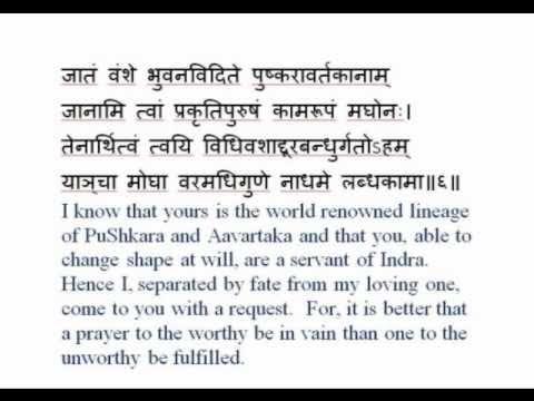 Sanskrit prosody