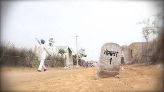 Momasar Utsav 19,20.oct2019