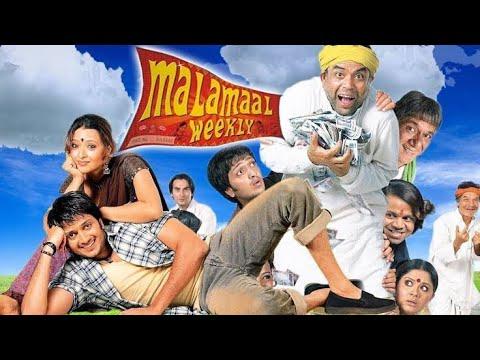 Download Malamal Weekly | 2006 | Full Movie Facts And Important Talks | Om Puri | Paresh Rawal | Rajpal Yadav