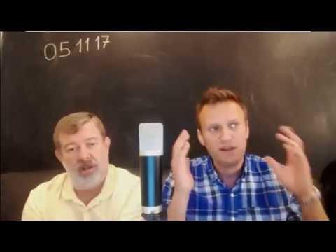 Мальцев или Навальный?из YouTube · С высокой четкостью · Длительность: 10 мин14 с  · Просмотры: более 7000 · отправлено: 08.04.2017 · кем отправлено: ПЕРВЫЙ РУССКИЙ