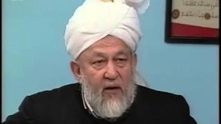 Urdu Tarjamatul Quran Class #114, Surah Yunus v. 75-93, Islam Ahmadiyyat