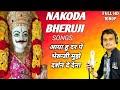 Popular Videos - Kiran Rathod & Singing video