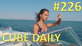 CUBE DAILY #226 - Лучшие приколы и кубы за день! Sexy подборка прилагается!