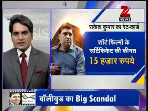 DNA: Censor board CEO bribery case exposes cracks in the system