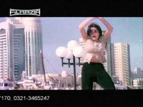 """Download Reema, """"Mujhay Pagal Kar Diya"""" Song & Dance"""
