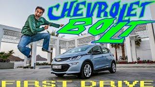 2018 Chevrolet Bolt First Drive - Shocking!