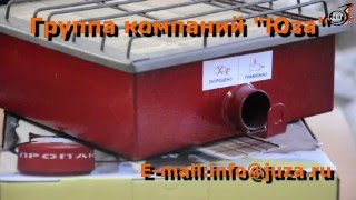 инструкция по подключению и розжигу горелки газовой
