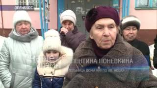 Председатель ТСЖ дома на улице Новой не следит за домом и прилегающей территорией