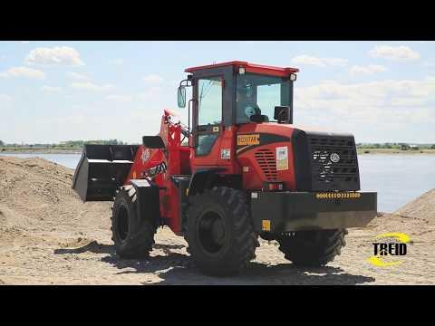 Работа с песком фронтального погрузчика REDSTAR 3000GT