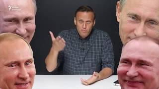Навальный показал секретную дачу Путина / Новости