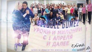 Эльвира Малишевская и Ezequiel Gomez - уроки в Санкт-Петербурге