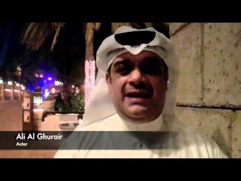 DIFF 2010 | Ali Al Ghurair