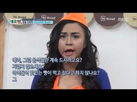 [All Broadcasting in the world] 세모방:세상의모든방송 - Slow down, bre