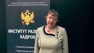 видео Кадастр отходов - ЭКОБЕЗОПАСНОСТЬ