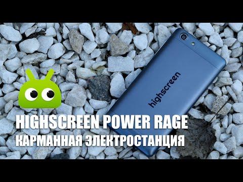 Обзор Highscreen Power Rage