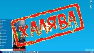 Лицензионный Windows 10 на халяву (еще 1 способ, 100% - рабочий)(, 2015-07-28T15:50:49.000Z)