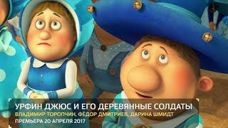 Индустрия кино  выбрала главные события Российского кинорынка