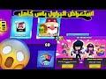 وبحبك يا رسول الله استعراض حضانة نور الهدى بأم دينار - YouTube