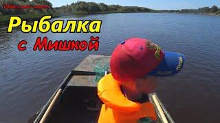 Рыбалка с Мишкой Ямаха 2
