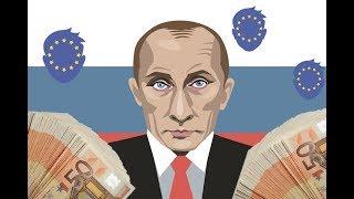 Путин «проталкивает» агентов Кремля в Европарламент - Утро в Большом Городе