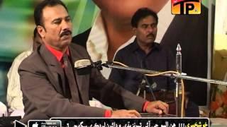 Jab Sey Jalwa Numa Hai | Mumtaz Lashari | Dua | Sindhi Songs | Thar Production