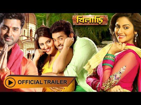 Official Trailer | Khiladi | Ankush | Nusrat Jahan  | Latest Bengali Movie 2016