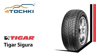 Летняя шина Tigar Sigura - 4 точки. Шины и диски 4точки - Wheels & Tyres 4tochki(Летняя шина Tigar Sigura. Появление на мировом рынке шин для легковых автомобилей Tigar Sigura -- это результат совмест..., 2014-03-18T10:28:16.000Z)