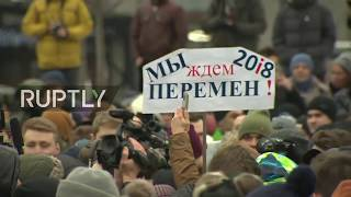 LIVE:Navalny supporters attend unauthorised rally in Moscow