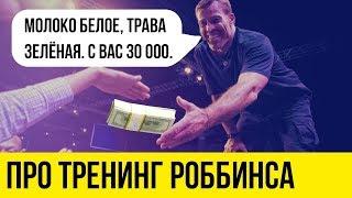 99 способов как заработать 101 108 рублей. Матвей Северянин 99 способов обучающий курс.