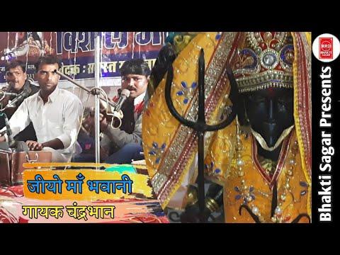 Video - https://youtu.be/uHxNpGtB3VU🚩 माता रानी भजन 🚩 RRD Bhakti Sagar