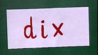 Французский язык - 5