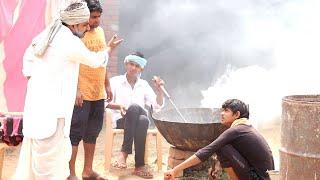 नोरंग कै ब्याह मैं जिमणवार। हरयाणवी राजस्थानी कॉमेडी।