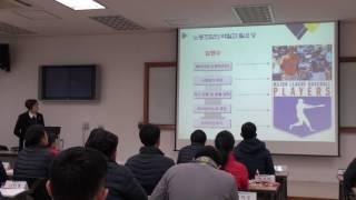 2017년도 KEB하나은행노동조합 신입행원 노동교육