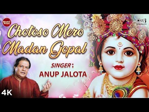 Chotoso Mero Madan Gopal With Lyrics | Anup Jalota | Shree Krishna Songs | Krishna Dhun
