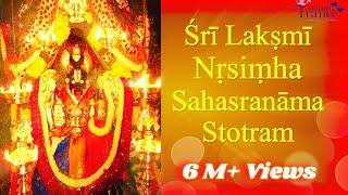 Sri Lakshmi Narasimha Sahasranama Stotram | Nrsimha Sahasranamam | Most Powerful Mantra