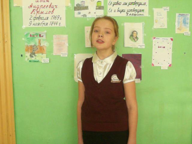 Изображение предпросмотра прочтения – АлинаСеребрякова читает произведение «Свинья под дубом» И.А.Крылова