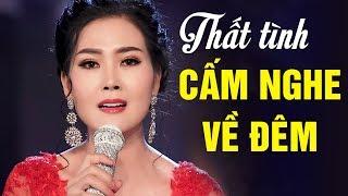 Kim Thoa Bolero Buồn Nhói Buốt Con Tim - Phận Gái Lỡ Làng   Nhạc Vàng Buồn Sầu Lòng Cấm Nghe Về Đêm