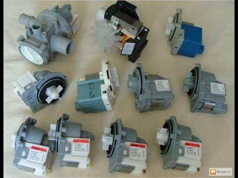 1 май 2013. Фото инструкция: http://repair-washing-machines. Pro/fotoinsruktsii/ продажа запчастей: http://repair-washing-machines. Pro/zapchasty.