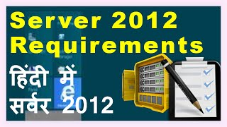 Windows Server 2012 Installation and Configuration - System Requirement - Video 1