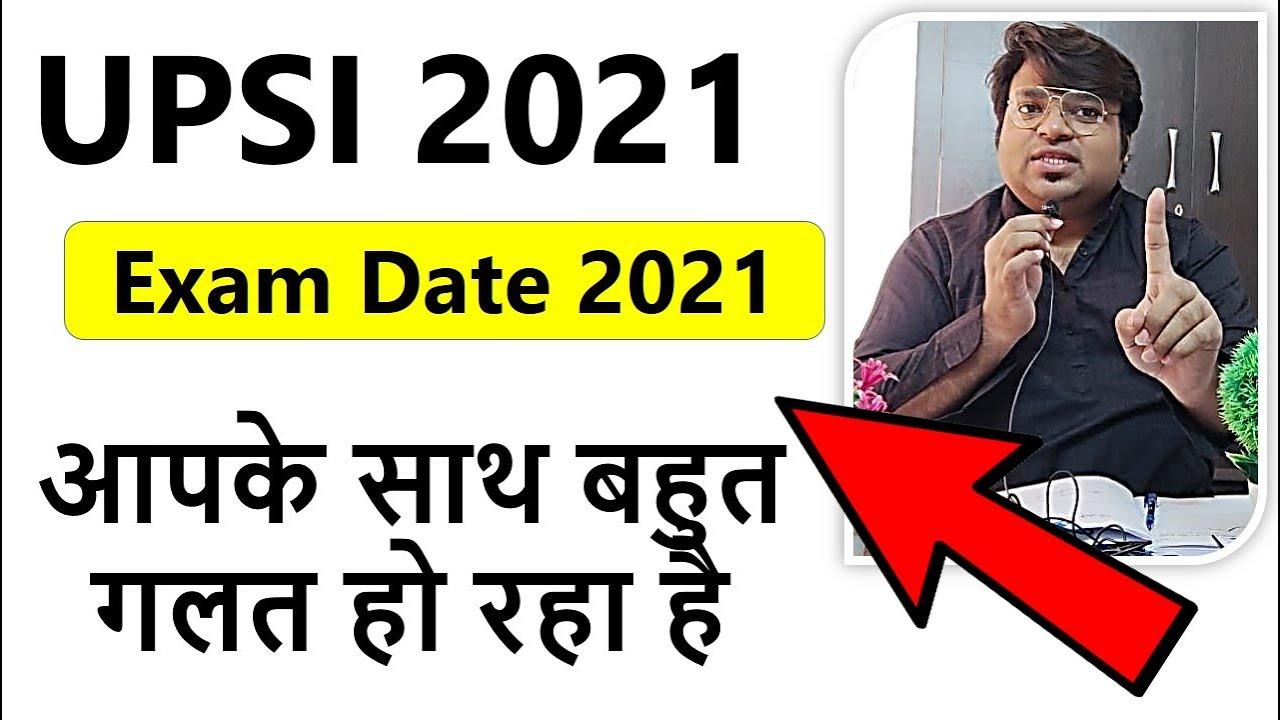 एग्जाम डेट 2021 UPSI Exam Date 2021   UP Police exam date 2021   latest news   upsi exam kab hoga