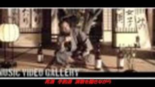 吉幾三の『酒よ』を姫路のじろりん、が歌います。