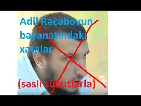 Adil Rəcəbovun xətaları (səsli sübutlarla). Şeyx Süleymanın adından yayılan videoya cavab - Seymur Camal