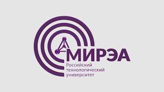 Презентация Института тонких химических технологий имени М.В. Ломоносова РТУ МИРЭА