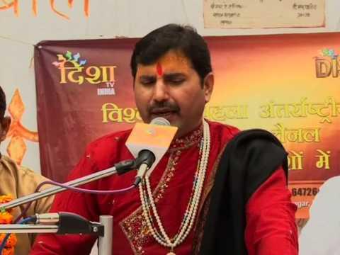 Shri Raghuvar Komal Nayan || Hit Ram Bhajan 2015 || Prem Prakash Dubey