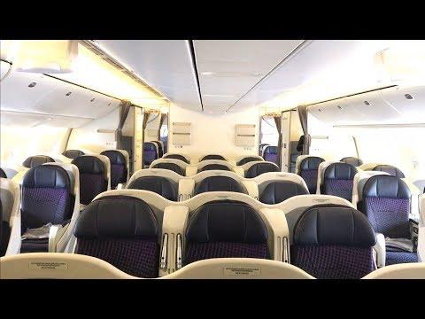 Aeromexico 777-200ER Clase Premier (Business Class) Trip Report