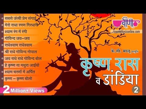 Top 10 Krishna Songs Audio Jukebox 2016   New Krishna Bhajans   Best Hindi devotional songs