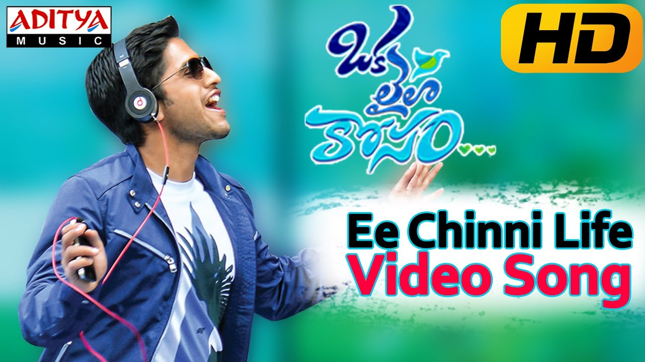 Ee Chinni Life Full Video Song
